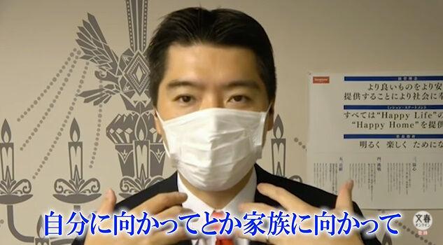 タマホーム 社長 新型コロナウイルス 人工ウイルス エボラ エイズ タマちゃんTV 社内動画に関連した画像-15