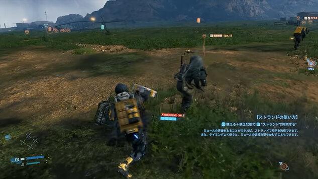 デス・ストランディング 儀式の人 メタルギアソリッド MGSV ミュール戦 スーパープレイ 動画に関連した画像-07