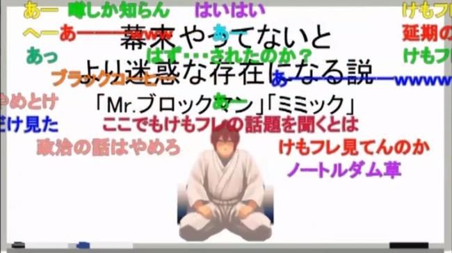 幕末志士 けものフレンズ2 坂本龍馬 対立煽り 炎上 ツイッターに関連した画像-02