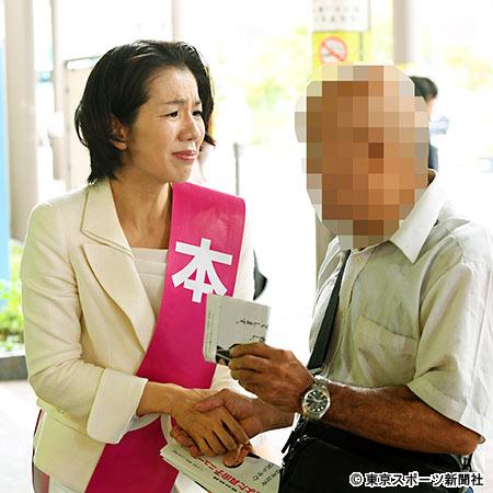 豊田真由子ハゲと握手に関連した画像-03