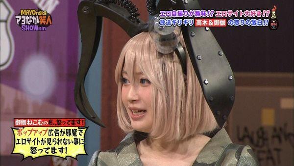御伽ねこむ TV出演 マヨなか芸人に関連した画像-12