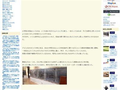 黒板 歴史 授業 小学校に関連した画像-02