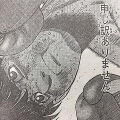 はじめの一歩 炎上に関連した画像-01