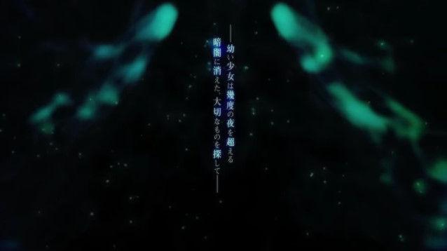 夜廻 ホラー 少女 夜 日本一ソフトウェアに関連した画像-33