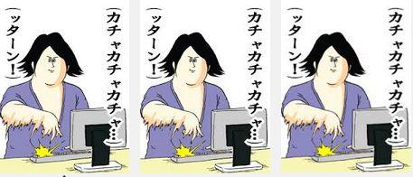 エンターキー 九州 パソコン キーボードに関連した画像-01