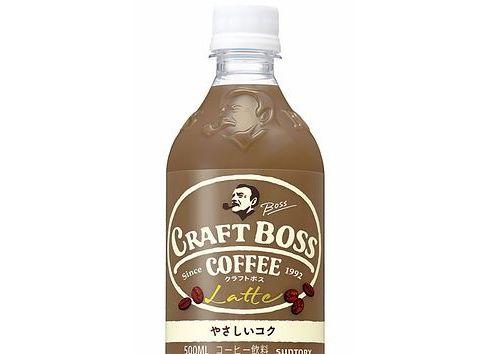 サントリー ペットボトル コーヒー クラフトボス ラテ 大人気 出荷停止 販売休止に関連した画像-01