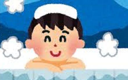 温泉 銭湯 アド街 タオル 入浴に関連した画像-01