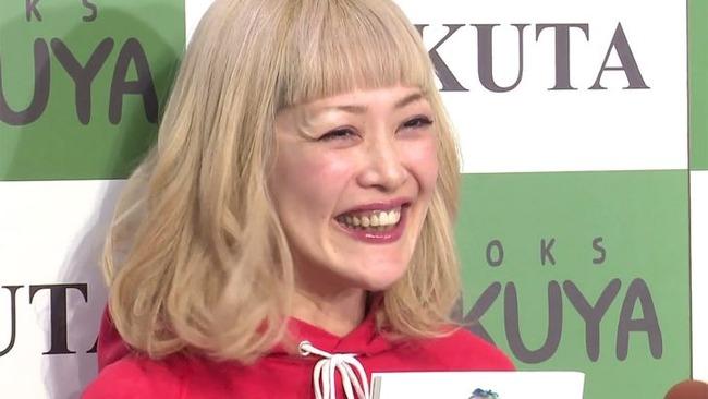 松嶋尚美 オセロ 南青山 児相に関連した画像-01