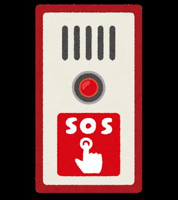 電車 緊急停止ボタン 女子高生 大人 病気 嘔吐 痙攣に関連した画像-01