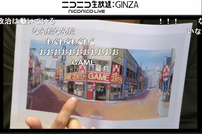 レベルファイブ クロスメディア 第五弾 ゲームセンター ゲーム 学園ドラマに関連した画像-03