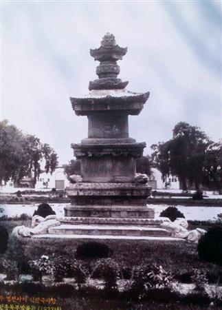 韓国 日本 国宝 略奪 朝鮮総督府 ソウル 博物館 朝鮮戦争に関連した画像-03