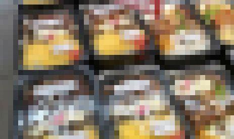 ファミコン ファミコン世代 弁当 573円 コナミコマンド ↑↑↓↓←→←→BA ナガノヤ/ウメコウジに関連した画像-01