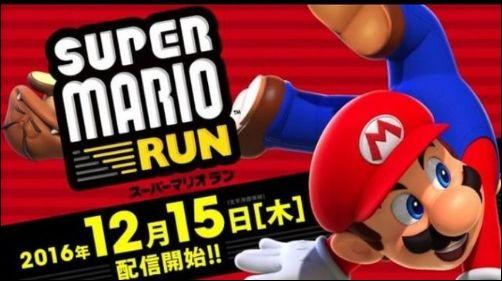 スーパーマリオラン 任天堂 追加コンテンツに関連した画像-01
