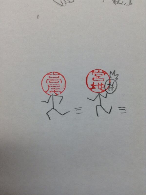 黒子のバスケに関連した画像-02
