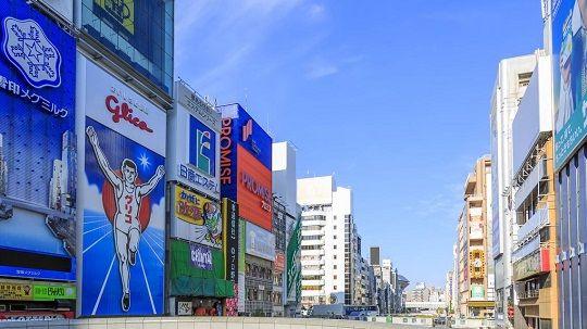大阪住みやすい都市4位に関連した画像-01