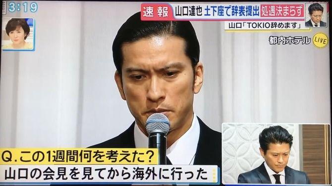 TOKIO 長瀬智也 記者会見 評価 ファン増加に関連した画像-01