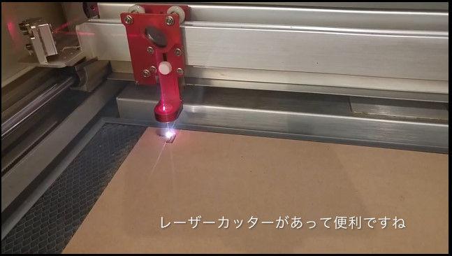 デレステ アイドルマスター 装置 機械に関連した画像-06