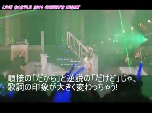 声優 水樹奈々 ライブ 歌詞に関連した画像-05