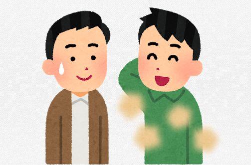 男性 脇 匂い ストレス フェロモンに関連した画像-01