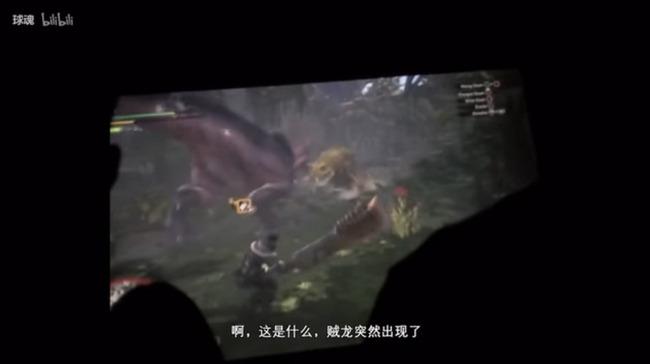 モンスターハンターワールド モンハン 流出 プレイ動画に関連した画像-02