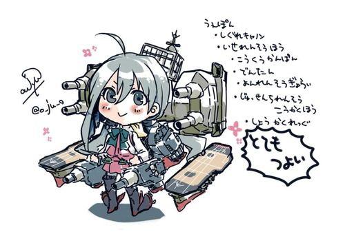 艦これに関連した画像-01