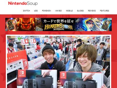 PS4 ニンテンドースイッチ 売上に関連した画像-02