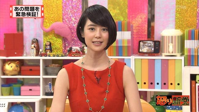 夏目三久 怒り新党 有吉弘行 マツコ・デラックスに関連した画像-01