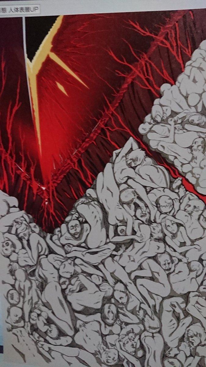 FGO 魔神柱 デザイン Fate フェイト グランドオーダーに関連した画像-04