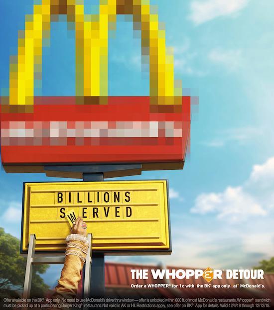 バーガーキング マクドナルド キャンペーンに関連した画像-03