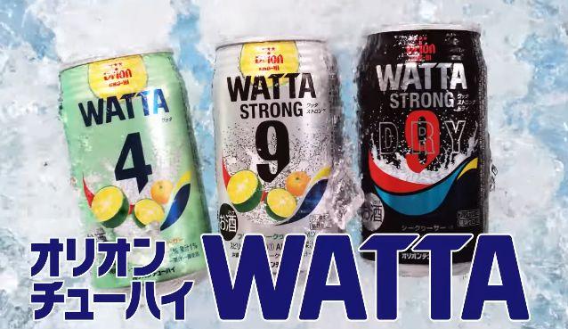 オリオンビール 社長 ストロング系チューハイ 販売終了 WATTA 理由 素敵に関連した画像-01