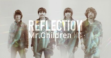 Mr.Children ミスチル USB ハイレゾ MP3に関連した画像-01