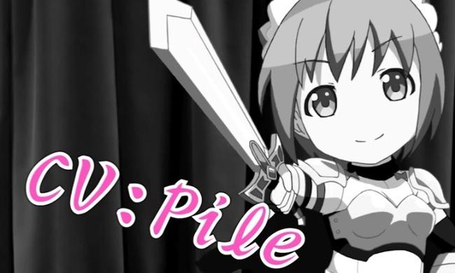 Pile 声優 飯田里穂に関連した画像-01