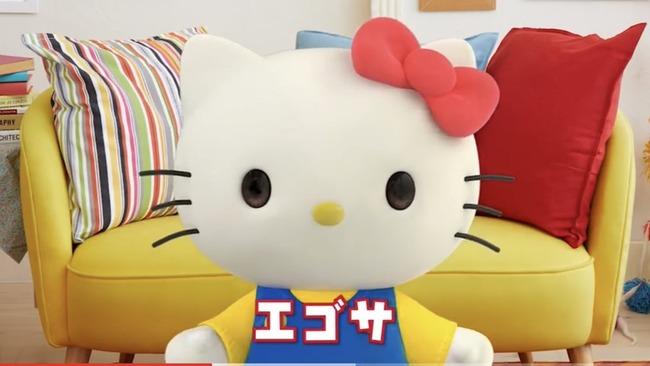 ハローキティ キティちゃん YouTuberに関連した画像-02