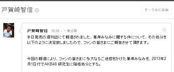 bdcam 2013-01-31 18-56-23-195
