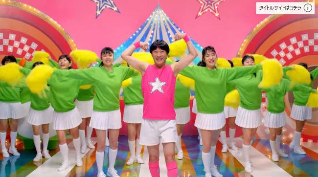 アイドルマスター CM 中居正広 中居くん SMAPに関連した画像-07