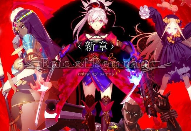 FGO 新章 アガルタの女 批判殺到 炎上 不夜城のキャスター シナリオ 下品 つまらないに関連した画像-01