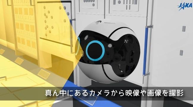 JAXA ハロ イントボールに関連した画像-04