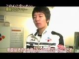 韓国のプロゲーマー