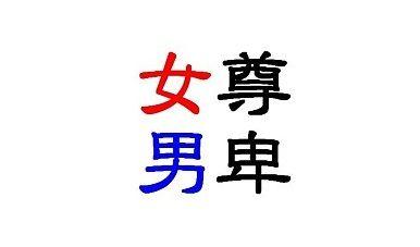 「日本は女尊男卑よね。日本のここだけはほんとおかしいと思う」 フィフィさんのツイートが物議を醸す