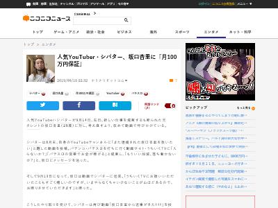 YouTuber シバター 坂口杏里 パチンコ に関連した画像-02