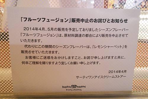 2014-04-10-163553