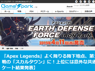 Apex Legends 降下 ランキングに関連した画像-02