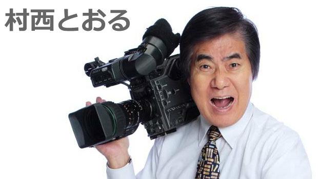 山田孝之 監督 ポルノ Netflixに関連した画像-03
