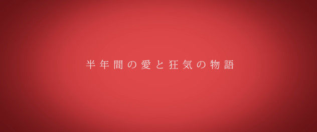 別記いー 川谷絵音 不倫 動画 実写 ゲスの極み乙女 ゲス乙女に関連した画像-06