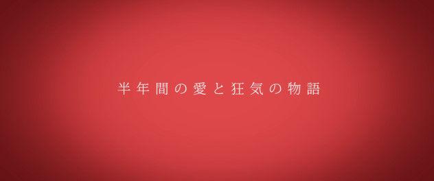 �̵���������ë���������ѡ�ư�衡�¼̡������ζˤ߲��������������˴�Ϣ��������-06