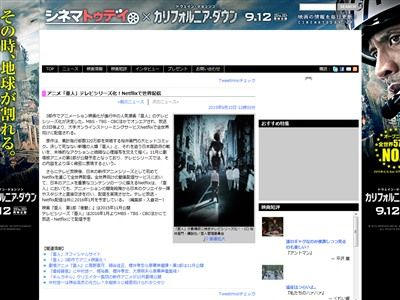 亜人 アニメ TVシリーズに関連した画像-02