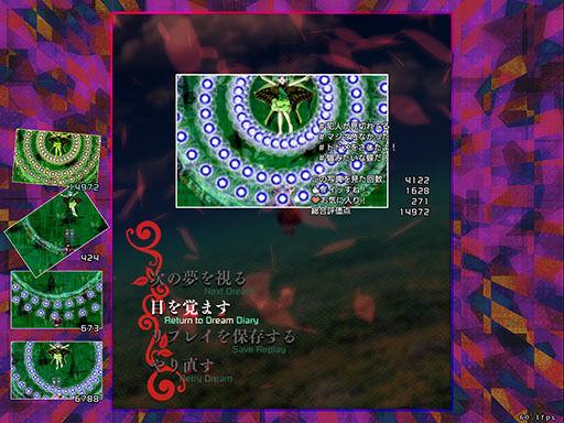 東方 上海アリス幻樂団 ZUN 神主 秘封倶楽部 秘封ナイトメアダイアリーに関連した画像-06