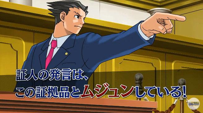 逆転裁判123 リマスター PS4 ニンテンドースイッチ リメイクに関連した画像-04