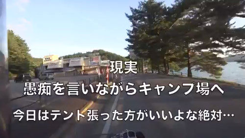 ゆるキャン キャンプ 理想 現実 動画に関連した画像-03