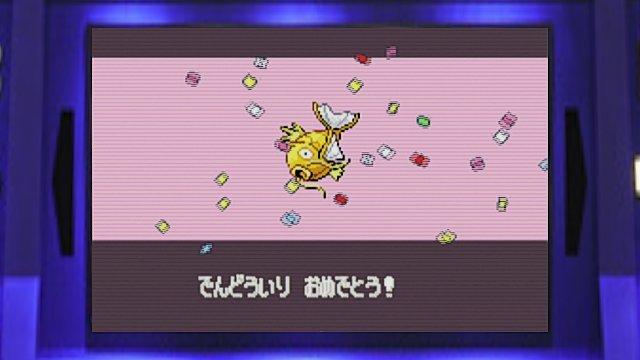 レオモン ポケットモンスター ポケモン コイキング 殿堂入り ニコニコ動画に関連した画像-01